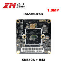 1 0MegaPixel CMOS ONVIF IP Camera Module 720P IP Camera Board Via Chip XM510