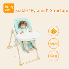 Jerrybaby Baby Highchair Dinning Chair For Kids Folding Children Chair Portable Eating Table Seat Baby High Chair