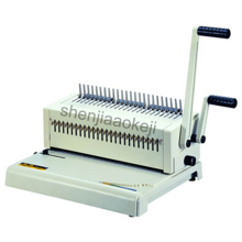 A4 paper Comb binding machine adjustable Rubber ring binding machine glue punch machine bookbinding machine 1pc