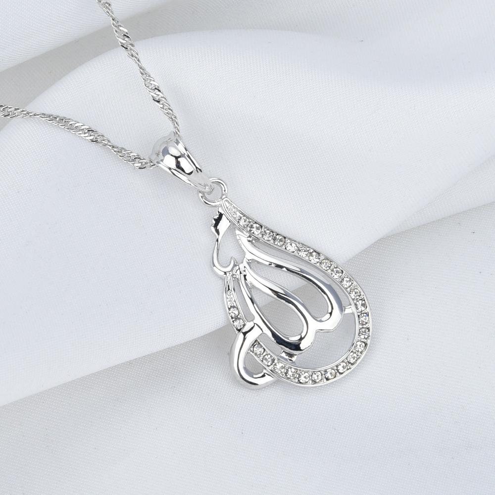 White gold color muslim god religious allah pendant necklace jewelry white gold color muslim god religious allah pendant necklace jewelry in pendants from jewelry accessories on aliexpress alibaba group aloadofball Gallery