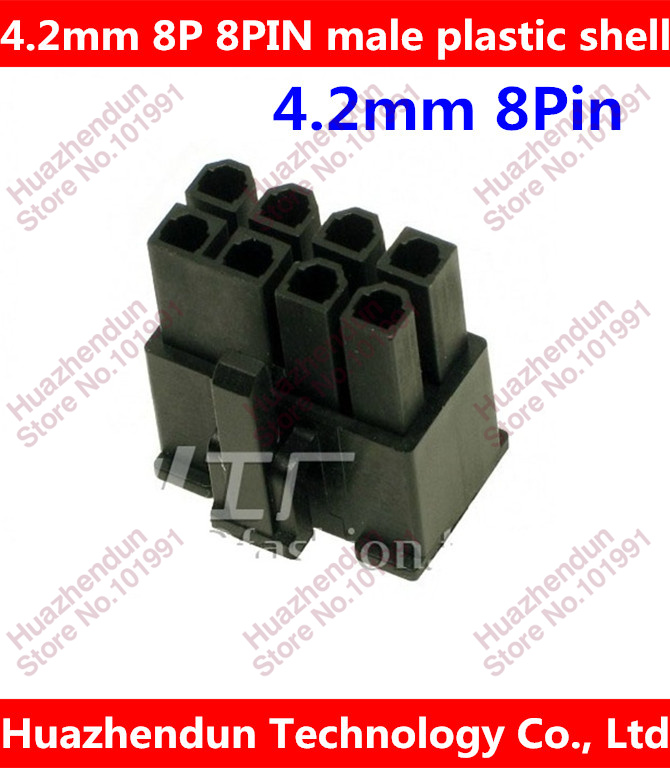 EMS/DHL 2000PCS  5557 4.2mm black 8p 8PIN male for PC computer ATX graphics card GPU PCI-E PCIe Power connector plastic shell dhl ems 5 pc contrinex proximity switch connector s12 4fvg 020