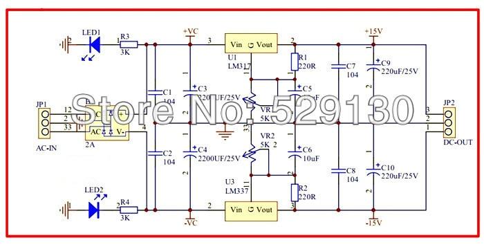 Diy Kit Power Board Dual Dc Output Lm317 Lm337 Adjustable Voltage