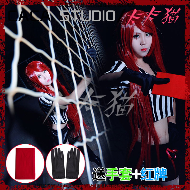 LOL Cosplay Katarina Red Card Costume The Sinister Blade Suit With Free Red Cad,Gloves,Socks