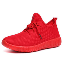 New mesh small red womens shoes breathable sneakers fashion wild casual solid color