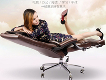 Lunch reclining chair computer leather swivel boss lift home