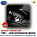 car accessories red and black series Mickey mouse cartoon car automatic stalls set gears sets handbrake sleeve WDC-114