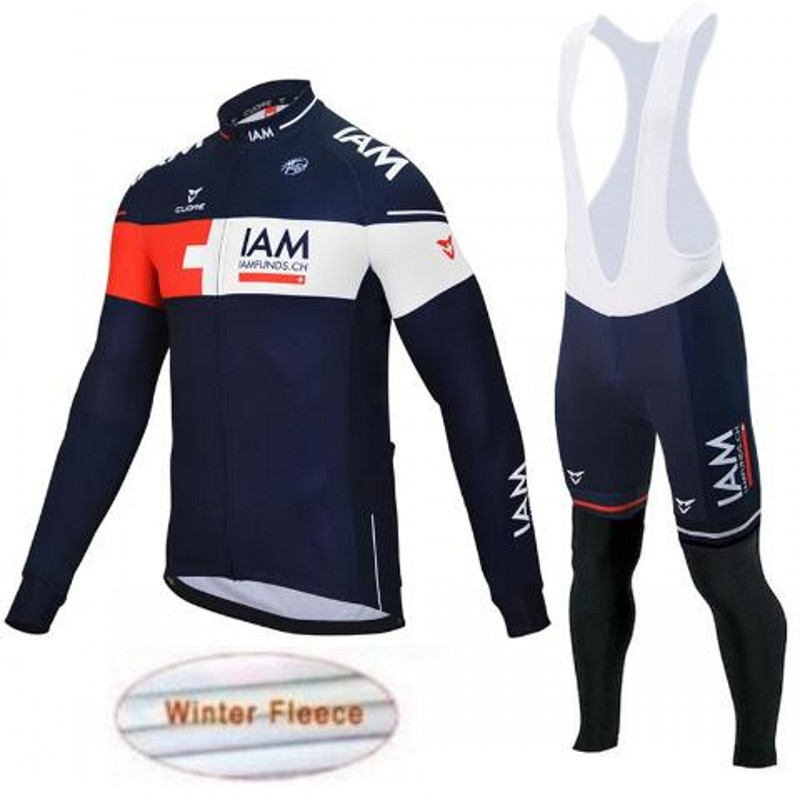 Wool warm high quality team in the autumn of 2016 breathable long-sleeved blouse cycling jerseys new long sleeve cycling jerseys the quality of accreditation standards for distance learning