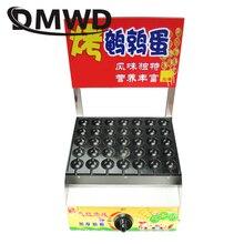 DMWD 35 отверстий сжиженный газ жареная птица яйцо гриль машина перепелиная печь для яиц Железный Осьминог шары плита Chibi Maruko печь устройство для приготовления такояки