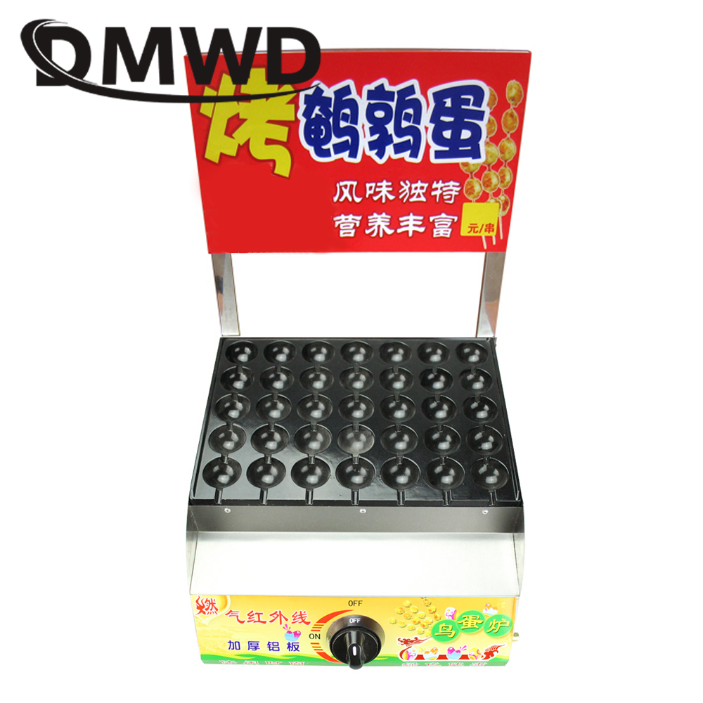 DMWD 35 Holes LPG Gas Roasted Bird Egg Grill Machine Quail Eggs Oven Iron Octopus Balls Stove Chibi Maruko Oven Takoyaki Maker