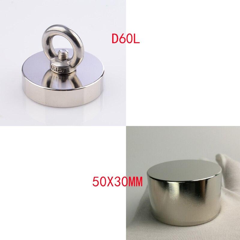 2 pièces puissant néodyme N52 aimant magnétique matériel de récupération aimant avec anneau 50x30mm aimant peut ralentir compteur d'eau compteur de gaz