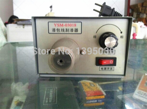 1pc YSM-03018 Enameled wire paint scraper machine Wire Stripping machine 220V 15 28 semi automatic enameled wire paint scraper scraping machine