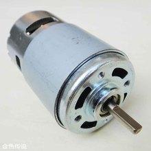 ASLONG D-775 Motor shaft flat cutting edge axis miniature DC motors with high torque motor bearing power tools