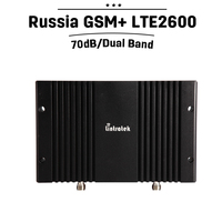 4G Internet Voice 70dB Gain 2G GSM 900 4G FDD LTE 2600 Dual Band Mobile Repeater