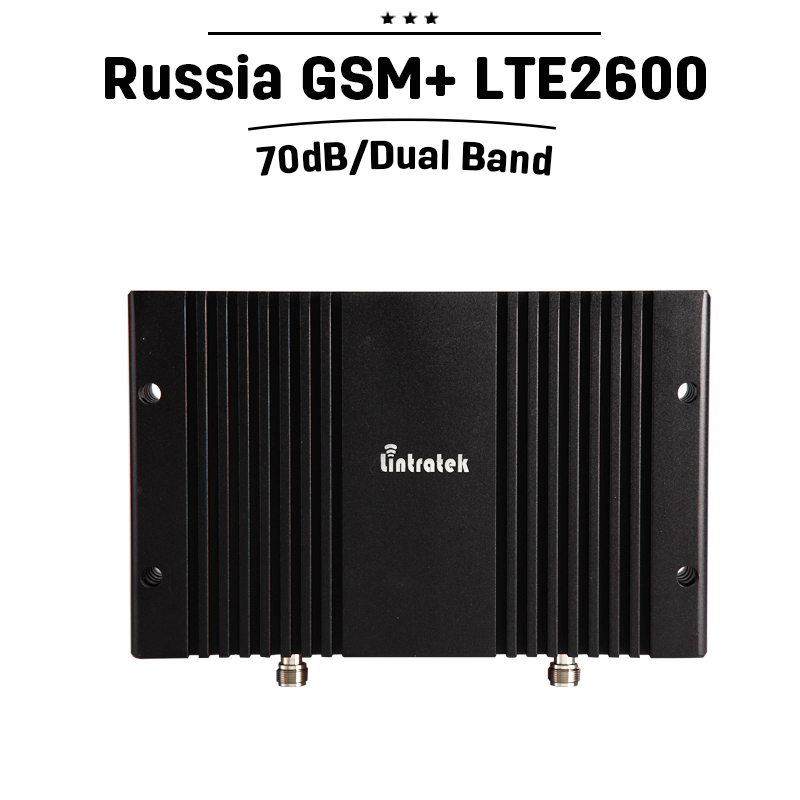 4G Internet+Voice 70dB Gain 2G GSM 900 4G FDD LTE 2600 Dual Band Mobile Repeater Booster GSM 4G LTE Cell Phone Signal Amplifier