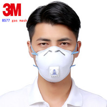 3M 8577 P95 protective mask Hot and humid surroundings Special masks against Organic smell formaldehyde Automobile exhaust mask