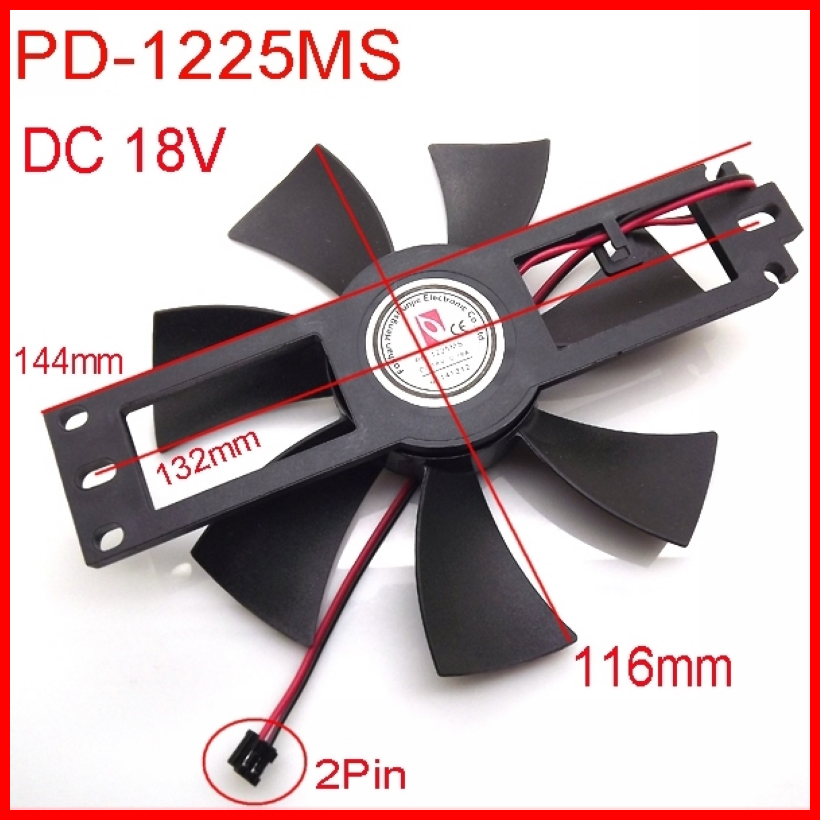 DC BRUSHLESS FAN PD-1225MS 18V For Induction Cooker Cooling Fan 2Pin For C21-RT2110/RT2121/RT2122/RT2123/RT2124