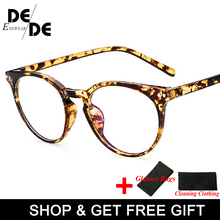 New Fashion Brand Glasses Frame Vintage Women Reading Eyewear Optical Men Computer