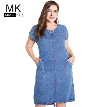 Summer ladies Plus Size denim dress for women clothes Round Neck Pockets elegant  4xl 5xl 6xl Large Size party Dress