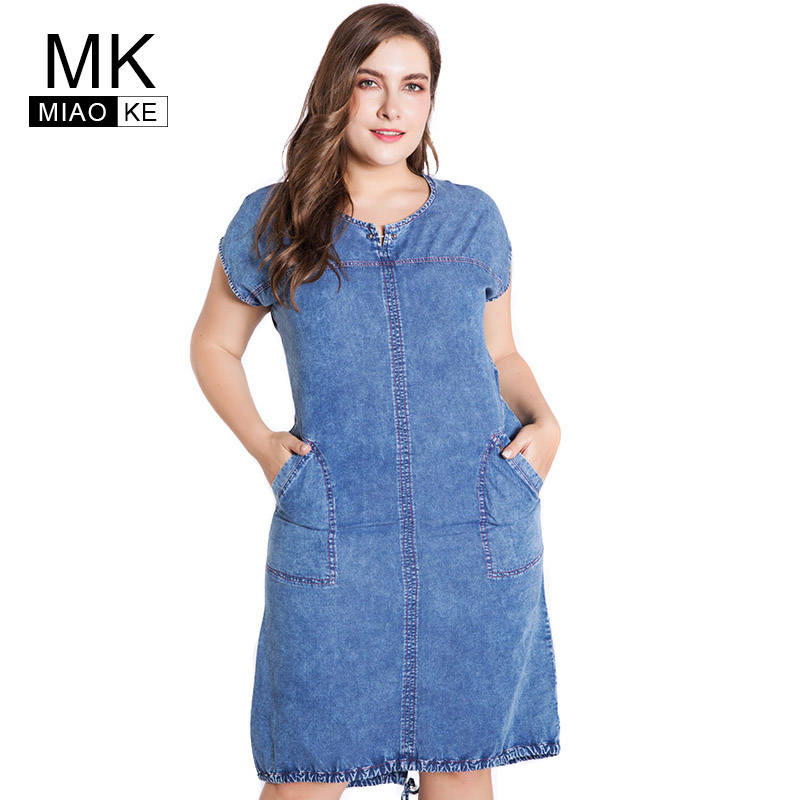 Miaoke 2018 Summer ladies Plus Size denim dress for women clothes Round Neck Pockets elegant  4xl 5xl 6xl Thin party Dress