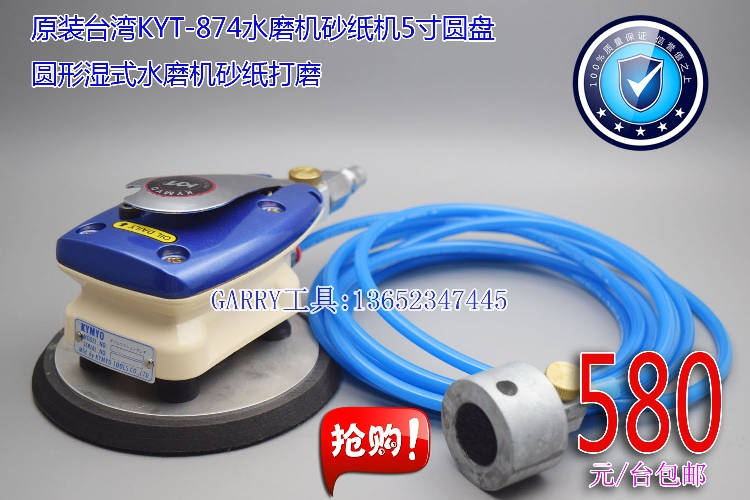 pneumatic air tools Wet Palm Orbital Sander marble griotte stone wet water sander polishers combest CY 372W 5 inch round pad