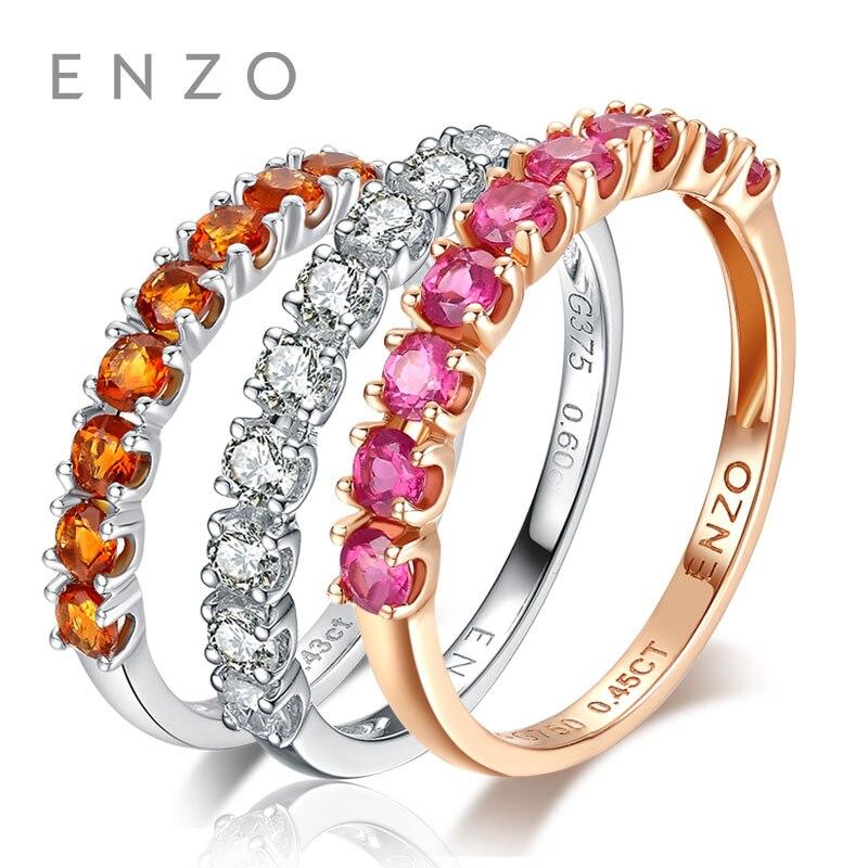 ENZO природных драгоценных камней 0,59 карат розовый турмалин/Белый сапфир/цитрин 9 К желтый/белый золотые кольца для для женщин обручальные ко...