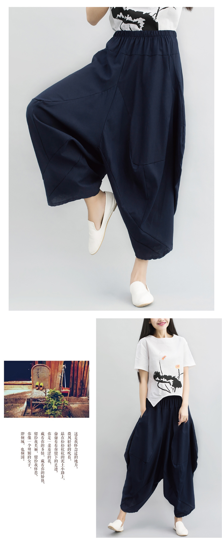 Loose Women Harem Pants Summer Casual Solid Color Elastic Waist Wild Female Ankle-Length Pants Fashion Special Tide 7