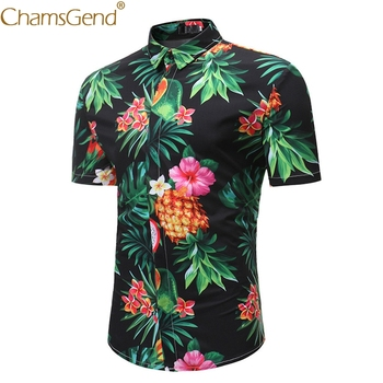 Brand New Mens Fancy Tropic Fruit Leaf Print Summer Tee Shirt Man Short Sleeve Slim Fit Blouse  #801 1