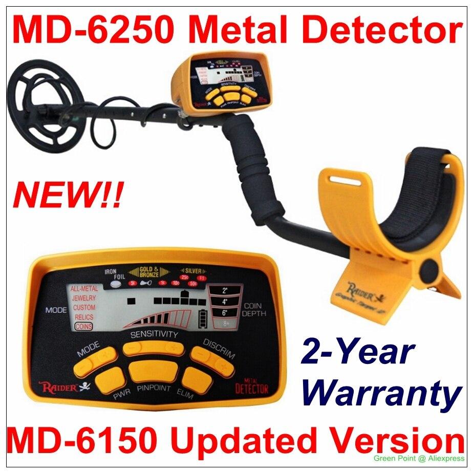 Промышленный детектор металла MD6250