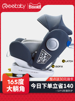Car child rotary safety seat ISOFIX interface 0 12 years old baby can lay