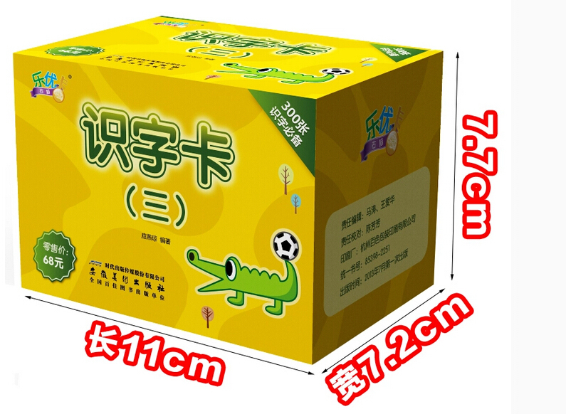 300 Character Phrase Cards For Learning Chinese And Children With Chinese Order , Pin Yin .volume 3
