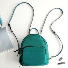 Новинка 2017 Женский пакет простой цвет корейский мини многофункциональный рюкзак женская сумка на плечо