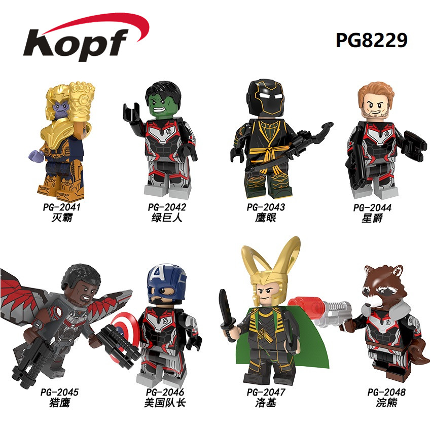 Captain America Jane Foster Loki Monica Rambeau Thor Lego Moc Minifigures Toys
