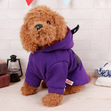 Dog clothes Pet  Dog Hoodies Hooded Sweater Autumn and winter dogs and cats feet clothes Dog Supplies Pet Products Accessories