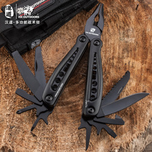HX Outdoors Camping Multi Folding Combine Plier 440C Stainless Steel Tactical Military Survival Pocket Swiss Knife EDC Tools Kit
