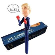 Трамп говорящая игрушка боксерская ручка для снятия стресса ручка для разговоров Трамп настоящие голоса на Рождество новогодние подарки для друзей семьи