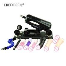 Machine de sexe F2 Masturbation féminine pistolet de pompage avec 6 godes accessoires vibrateur automatique Machines damour pour les femmes et les hommes