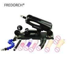 Sex Machine F2 Female Masturbation Pumping Gun with 6 Dildos Attachments Automatic Vibrator love Machines for Women and man