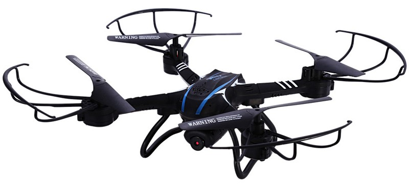 Quadcopter Syma グラムヘリコプター United 4