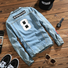 Men's Patched Denim Jacket