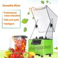 ST 992 Lebensmittel mixer Kommerziellen Sound isolierung Lebensmittel Prozessor Smoothie Maker Milch shaker Stumm Entsaften maschine mixer 220 v-in Lebensmittel-Mixer aus Haushaltsgeräte bei