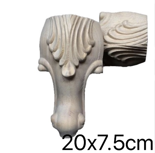 4PCSLOT  20*7.5CM   European Cabinet Foot Furniture Wood Carved  Legs Bathroom Cabinet Legs