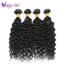 Yuyongtai Hair Store Mongolian Water Wave Bundles 100% Unprocessed Remy Hair Extensions 10-26 Inch With Natural Color 4 Bundles(China)