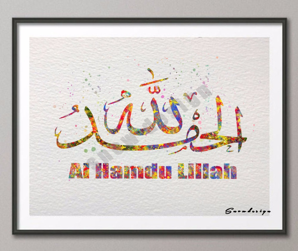 Islamic Wall Hangings online buy wholesale islamic wall hanging from china islamic wall