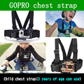 Junior Adjustable Chest Belt Strap Chest Mount Harness GoPro HD Hero 4 3 1 2 SJ4000 SJ9000 Sport Action Camera Accessories Black