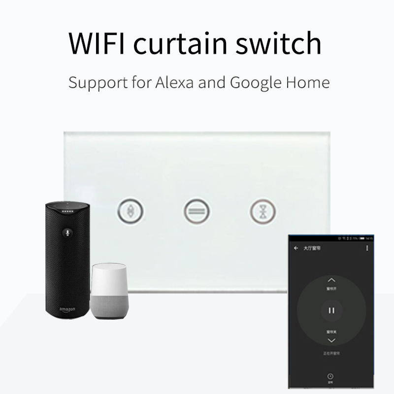 Wi-Fi curtain switch US version Glass Panel smart mobile control via Tuya app Work with Amazon Alexa Google home for smart home