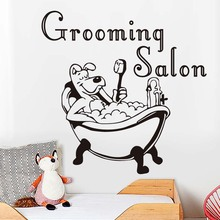 Dogs Grooming Salon Shop DIY Wall Stickers For Pet Shop Vinyl Removable Waterproof Decals Wall Art Home Decoration цена