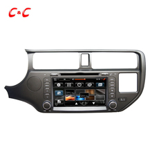 Upgraded Capacitive Screen ! Car DVD Player GPS for KIA K3 RIO 2011-2012 with Radio SWC BT Mirror Link+Free 8G Map Card