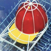 33*21*13.5cm Plastic Ballcap Sport Hat Washing Cap Storage Rack Organize  Cleaner