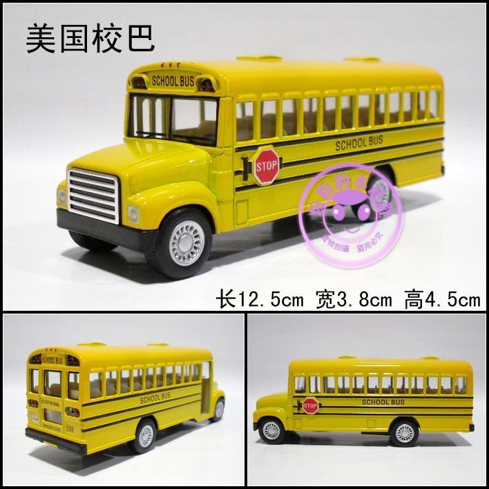 free shipping Soft world bus school bus side door schoolbus alloy model toy car