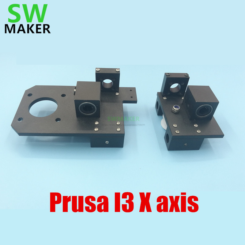 Prusa I3 3D printer metal aluminum alloy X axis X ENDIDLER X ENDMOTOR kit set Reprap